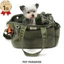 【2月限定送料無料】ペットパラダイス カーキBOXキャリーバッグ【超小型犬】 | 犬 キャリーケース キャリーバッグ リ…