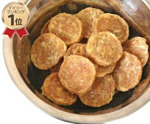 犬 おやつ 国産 さつま芋 ささみ チップ 50g | オヤツ 鶏肉 チキン チップス さつまいも サツマイモ 薩摩芋