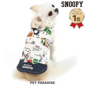 犬 服 春 スヌーピー クラッシック柄 パーカー 【小型犬】 | ドッグウエア ドッグウェア いぬ イヌ おしゃれ かわいい メール便可