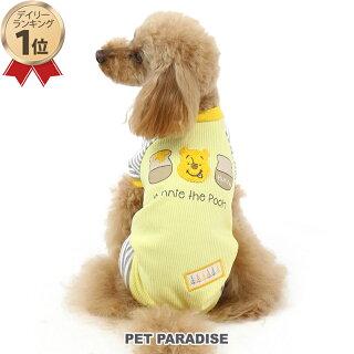 ペットパラダイスディズニーくまのプーさんリブロンパース【小型犬】|ドッグウエアドッグウエア犬の服ドッグいぬイヌドック犬服犬用品ペット用品おしゃれかわいい超小型犬小型犬