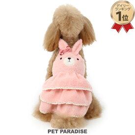 犬 服 秋冬 うさぎ ジャンパースカート 【小型犬】   ドッグウエア ドッグウェア いぬ イヌ おしゃれ かわいい メール便可