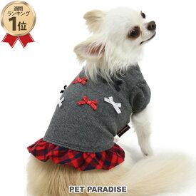 【11000円以上で10%OFFクーポン対象】ペットパラダイス チェック リボン Tシャツ【小型犬】 | クリスマスプレゼント 犬の服 ドッグ いぬ イヌ ドック 犬服 犬用品 ペット用品 超小型犬 小型犬