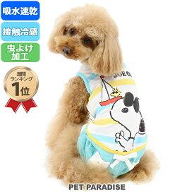 ★ランキング1位入賞★ペットパラダイス スヌーピー クール 接触冷感 虫よけ JOE パンツつなぎ【小型犬】 超小型犬 小型犬|