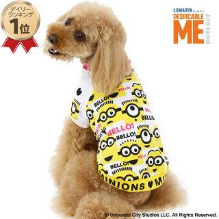 ペットパラダイスミニオンベロートレーナー【小型犬】|ドッグウエアドッグウエア犬の服ドッグいぬイヌドック犬服犬用品ペット用品おしゃれかわいい