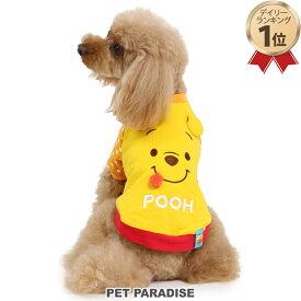 ディズニーくまのプーさん フェイストレーナー 【小型犬】 | ドッグウエア ドッグウェア いぬ イヌ おしゃれ かわいい キャラクター メール便可