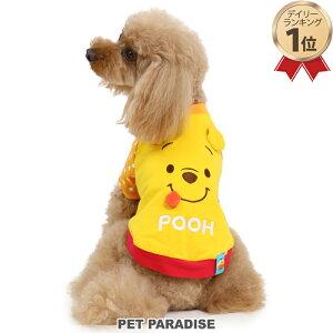 犬 服 ディズニーくまのプーさん トレーナー 【小型犬】 フェイス | ドッグウエア ドッグウェア いぬ イヌ おしゃれ かわいい キャラクター メール便可