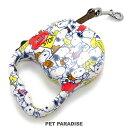 ペットパラダイス スヌーピー フリーゴ散歩用伸縮リード(中型犬用)| 犬 リード 伸縮 4m伸縮リード