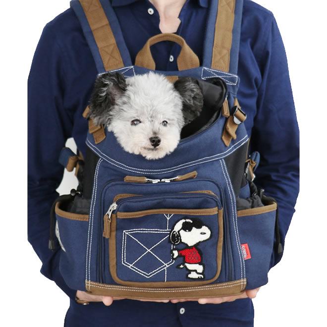 【送料無料】ペットパラダイス スヌーピー キャンバスハグ&リュックキャリーバッグ【小型犬】
