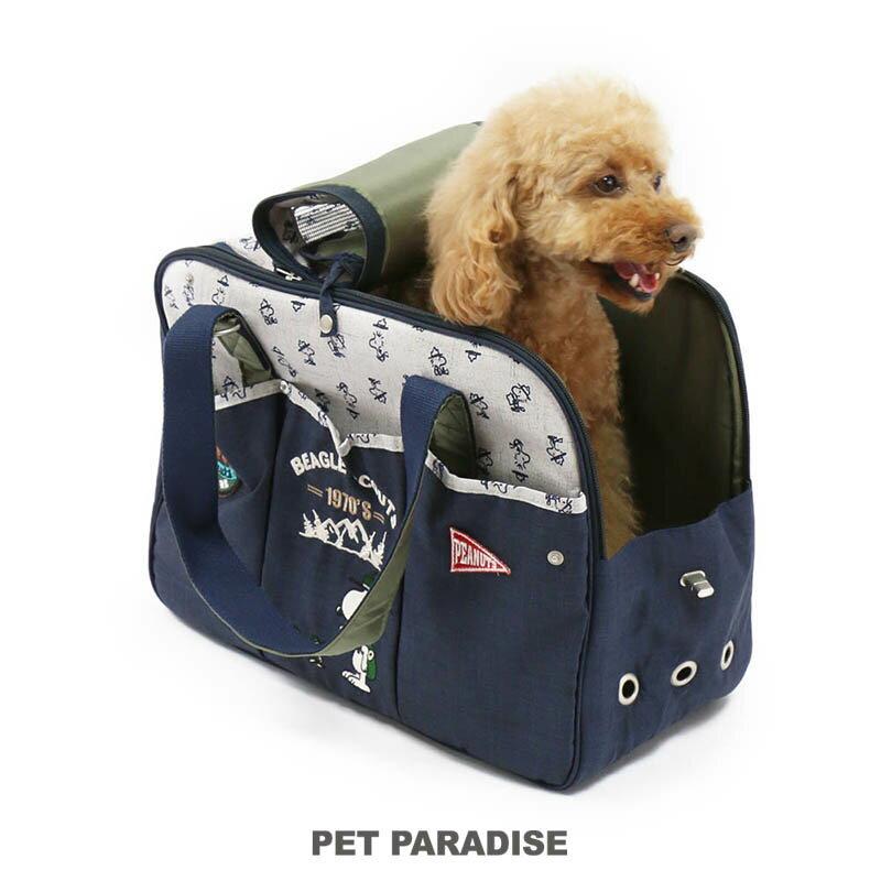 【送料無料】ペットパラダイス スヌーピー スカウト柄キャリーバッグ 【小型犬】
