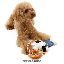 ペットパラダイス スヌーピー ドーナツロープおもちゃ | 犬 おもちゃ 音が鳴る犬 おもちゃ ぬいぐるみ ロープ キャラクター