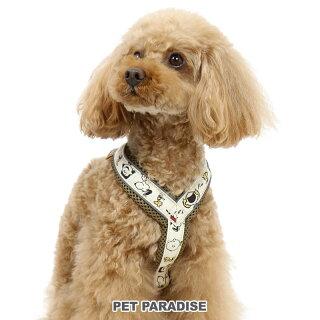 ペットパラダイススヌーピーアクティブハーネス【S】|犬ハーネス小型犬犬具