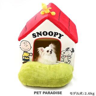 ペットパラダイススヌーピーお庭付き赤い屋根のハウス【大】
