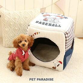 【8月限定送料無料】ペットパラダイス スヌーピー 2way 野球 ハウス  犬 ハウス おしゃれ 室内