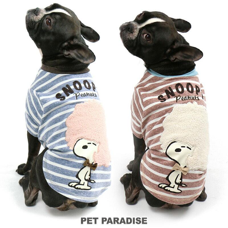 ペットパラダイス スヌーピー アフロ トレーナーSM【中型犬】  犬服 犬 服 ペットウエア ペットウェア ドッグウェア 中型犬