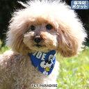 ペットパラダイス スヌーピー クール バンダナ【中型犬】| 中型犬 夏 ひんやり バンダナ 犬服 犬の服 犬 服 ペットウ…