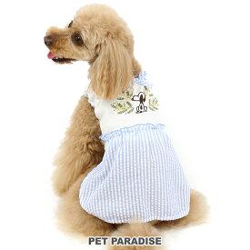 ペットパラダイス スヌーピー ミモザ ワンピース【小型犬】 | キャラクター