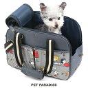 ペットパラダイス スヌーピー ファミリー柄 キャリーバッグ 【超小型犬】| 犬 キャリーバッグ ペット キャリーバッグ