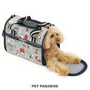 送料無料 ペットパラダイス スヌーピー ファミリー柄 折畳み キャリーバッグ 【小型犬】 | 犬 キャリーバッグ ペット …