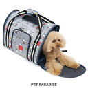 【送料無料】ペットパラダイス スヌーピー ファミリー柄 折畳み リュックキャリーバッグ| 犬 キャリーバッグ リュック…