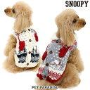 【12月限定送料無料】ペットパラダイス スヌーピー ミトン ニット【小型犬】 | にっと...