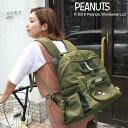 【送料無料】ペットパラダイス スヌーピー フライング ワイドオープン ハグ&リュック【小型犬】| 犬 キャリーバッグ …