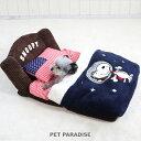 送料無料 ネット限定 ペットパラダイス スヌーピー アストロベッド(55×65cm) | 犬 ベット 布団 猫 ベット ペット ペ…