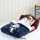 【送料無料】【ネット店限定販売】ペットパラダイス スヌーピー アストロベッド(55×65cm)| 犬 猫 ベッド ベット ペッ…
