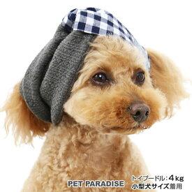 ペットパラダイス スヌーピー スヌード | ベビー 超小型犬 小型犬 犬 スヌード おしゃれ 帽子 ヘアバンド