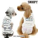 スヌーピー デイジーヒル オーバーオール【小型犬】   もこふわ 可愛い キャラクター