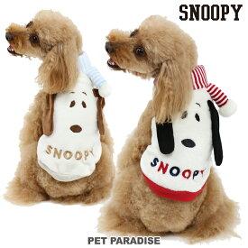 スヌーピー マフラー ベスト【小型犬】 | キャラクター 暖かい あったか 保温 防寒 防寒対策 お出掛け お散歩