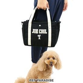 ペットパラダイス スヌーピー キャンバス お散歩 バッグ | ペット ペットグッズ 犬用品 お出かけ お散歩グッズ キャラクター