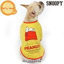 ペットパラダイス スヌーピー 赤屋根 ペティヒート Tシャツ【中・大型犬】 | クリスマスプレゼント 犬の服 ドッグ い…