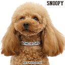 スヌーピー メニーフェイス首輪【3S】 | おさんぽ おでかけ お出掛け おしゃれ オシャレ かわいい 小型犬 キャラクター