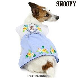 スヌーピー アロハ ワンピース【小型犬】   ひんやり 夏 涼感 冷却 吸水速乾 キャラクター メール便可