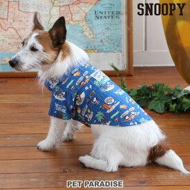 スヌーピー ビーチ アロハシャツ【小型犬】 |服 人気 おしゃれ メール便可