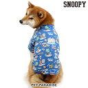 スヌーピー ビーチ アロハシャツ【中・大型犬】 |服 人気 おしゃれ