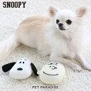 ペットパラダイス スヌーピー デンタル フェイス おもちゃ | 犬用品 おもちゃ オモチャ トイ 歯みがき