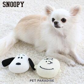 ペットパラダイス スヌーピー デンタル フェイス おもちゃ | PEANUTS ピーナッツ SNOOPY 犬用品 おもちゃ オモチャ トイ 歯みがき