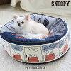 ペットパラダイススヌーピー80'Sクッション(直径60cm)|犬猫ベッドベットペットベッドペットベットハウス小型犬キャラクター介護おしゃれかわいいふわふわペット用通年夏秋冬クッションソファ