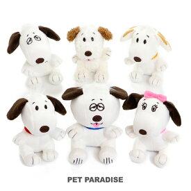 ペットパラダイス スヌーピー デイジーヒル ぬいぐるみ おもちゃ | 犬用品 おもちゃ オモチャ トイ 音が鳴る
