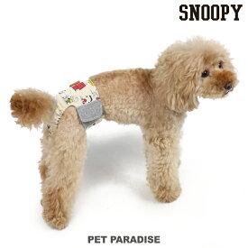 ペットパラダイス スヌーピー 赤屋根 サニタリーパンツ〔小型犬〕 超小型犬 小型犬 キャラクター
