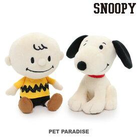 犬 おもちゃ スヌーピー 50'S スヌーピー チャーリーブラウン | トイ TOY おうちであそぼう おうち時間 お家遊び 音が鳴る 玩具 TOY 小型犬 おもちゃ かわいい おもしろ インスタ映え キャラクター
