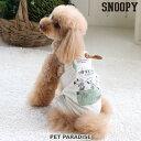 【9/15まで送料無料】※1点のみの場合はネコポスで出荷※スヌーピー コーデュロイオーバーオール 【小型犬】 | メール…