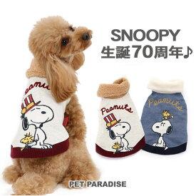 スヌーピー アニバーサリー トレーナー 【小型犬】 | ドッグウエア ドッグウェア いぬ イヌ おしゃれ かわいい キャラクター メール便可