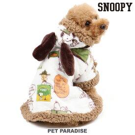 【ポイント10倍】犬 服 秋冬 スヌーピー スカウト柄 着る毛布 【小型犬】   ドッグウエア ドッグウェア いぬ イヌ おしゃれ かわいい