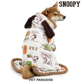 【ポイント10倍】犬 服 秋冬 スヌーピー スカウト柄 着る毛布 【中・大型犬】   ドッグウエア ドッグウェア いぬ イヌ おしゃれ かわいい