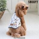 スヌーピー 50'S タンクトップ【小型犬】 | キャラクター