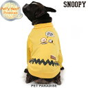 【ポイント10倍】犬 服 秋冬 スヌーピー ハイネック ペティヒート Tシャツ 【中型犬】 | ドッグウエア ドッグウェア …