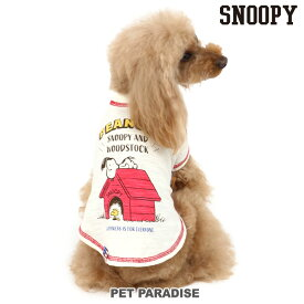 犬 服 春 スヌーピー Tシャツ 【小型犬】 赤屋根 | ドッグウエア ドッグウェア イヌ おしゃれ かわいい メール便可