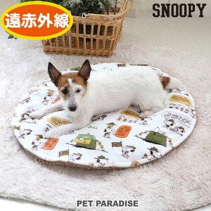 犬 マット 遠赤外線 スヌーピー マット 丸型 (70cm) ビーグル スカウト柄 | ネット限定 暖かい あったか 保温 防寒 防寒対策 もこもこ ふわふわ 介護 おしゃれ かわいい キャラクター